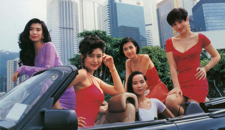 吳綺莉、葉玉卿、葉童、吳嘉麗及張敏一起拍攝《92應召女郎》,講述五個大都會女郎的可悲故事。