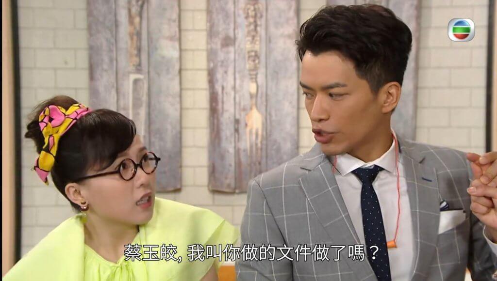 王子涵在劇中飾演許文傑秘書「蔡玉皎」,為人心直口快,弄出不少笑料。