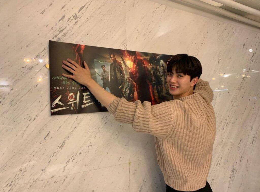 宋江近日在IG 上載近照,不忘貼出《Sweet Home》海報落力宣傳。