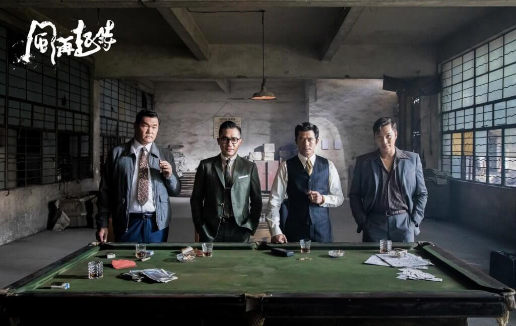 重返影壇拍電影《風再起時》,他很開心跟影帝梁朝偉、郭富城合作。