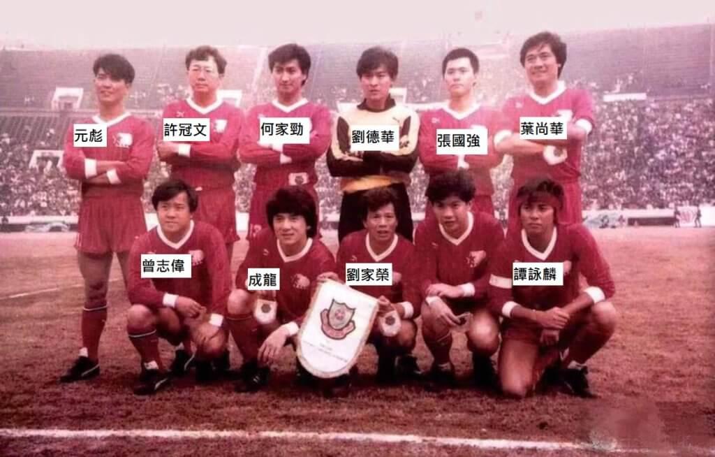 張國強參與明星足球隊到日本比賽,當中認得幾多個人 ?