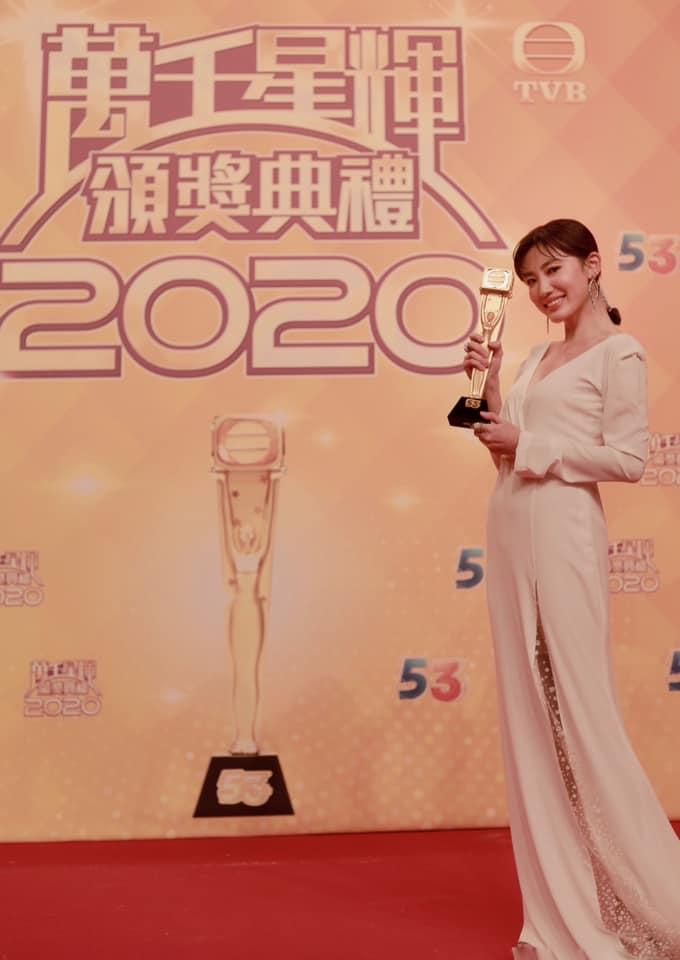 蔣家旻在台慶頒獎禮奪得飛躍進步女藝員,代表角色是《反黑路人甲》的水姐。