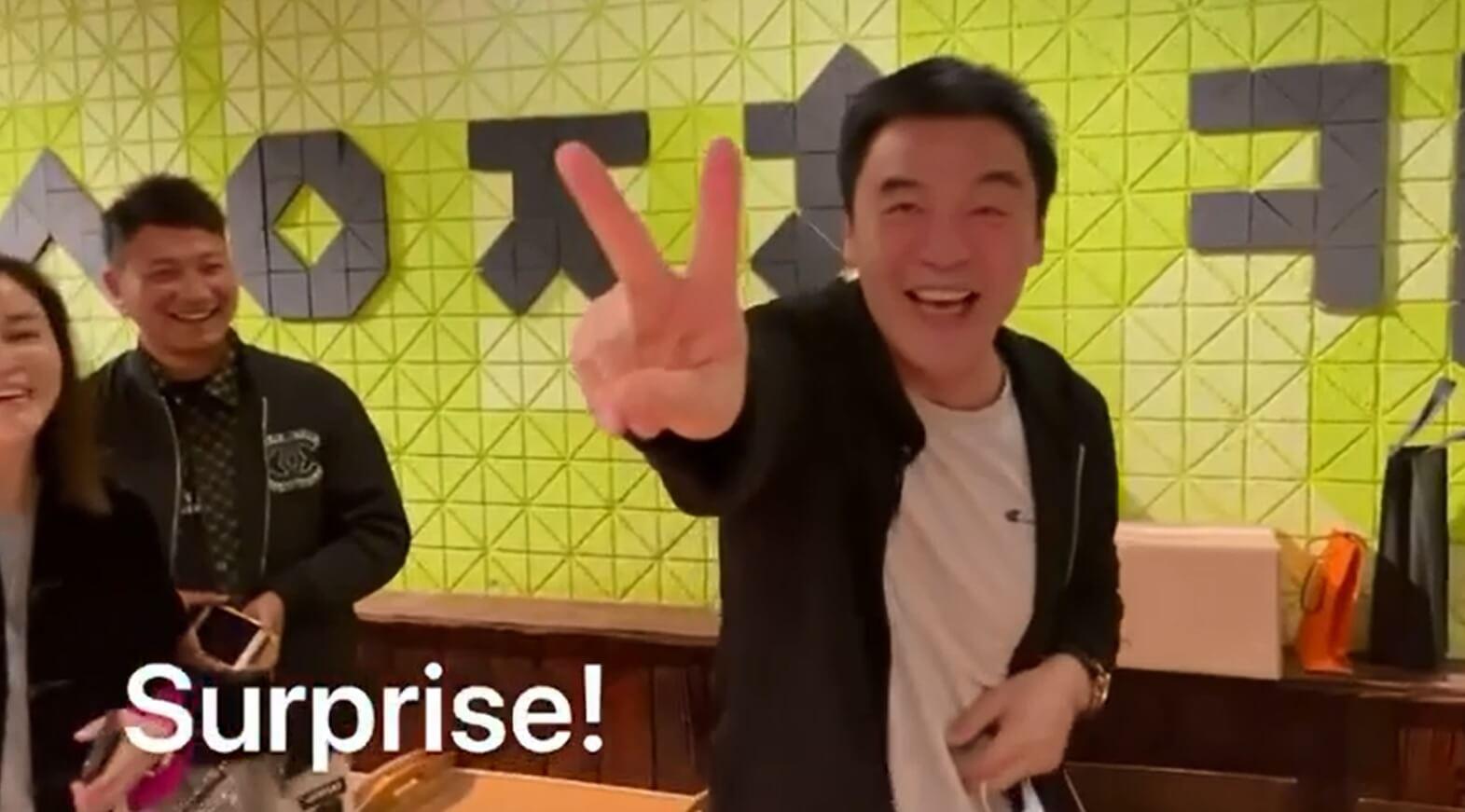 范姜製造生日驚喜,鍾鎮濤開心不已。