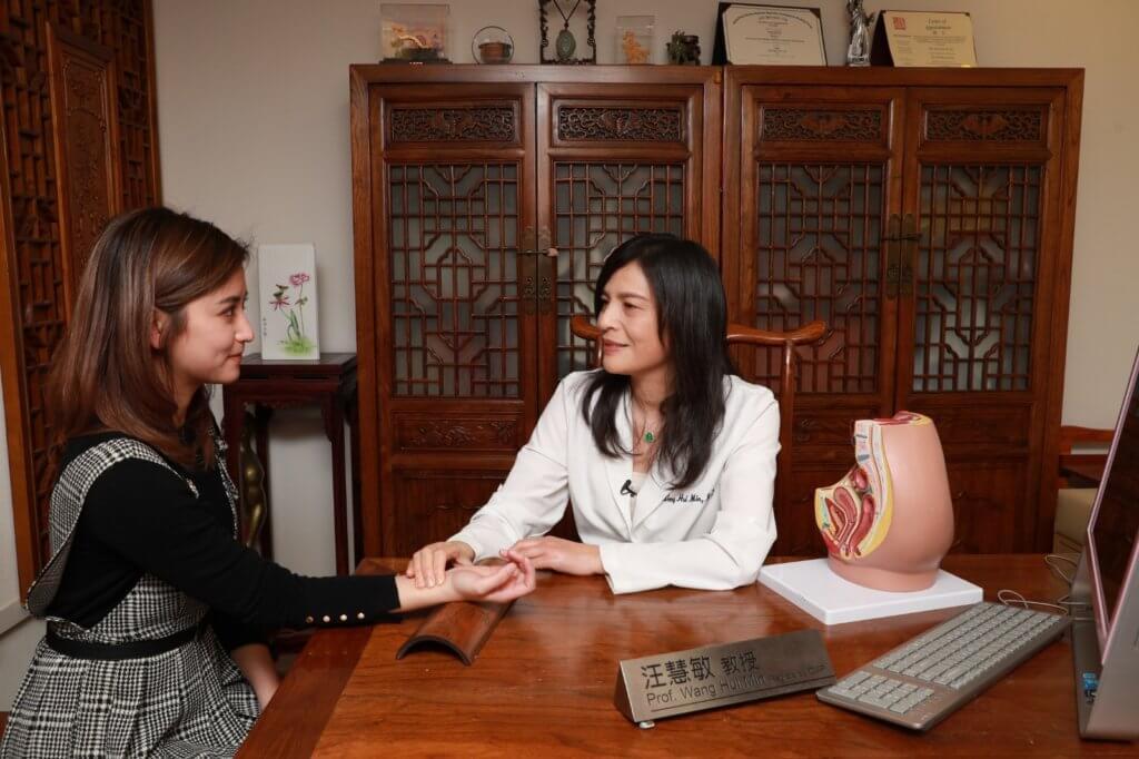 汪慧敏教授指子宮內膜異位症,根據位置有不同的病名。