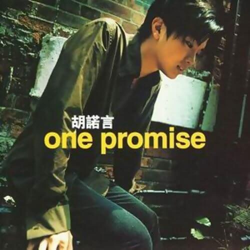 胡諾言1997年簽約華納做歌手,第一張唱片《One Promise》。