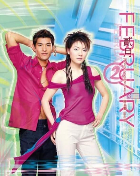 亞視年代的田蕊妮,與陳展鵬一起拍攝月曆硬照。