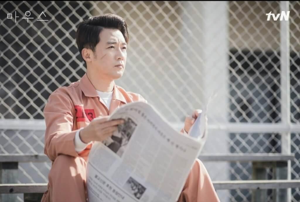 安在旭在第一集出現,是第一個掠食者,他殘酷殺害一家四口,哥哥倖存但殘廢,弟弟李熙俊逃出魔掌,卻變成為了復仇而不擇手段的刑警。