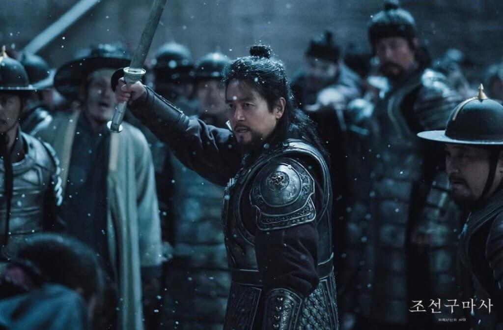 甘宇成飾演李芳遠,是朝鮮第一代王,他為了封印惡靈再次持刀殺敵。