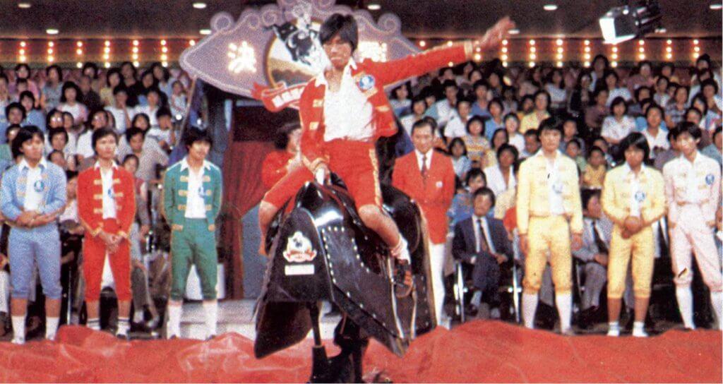 當年《歡樂今宵》的遊戲節目數之不盡, 這個「狂牛機」是經典之一。