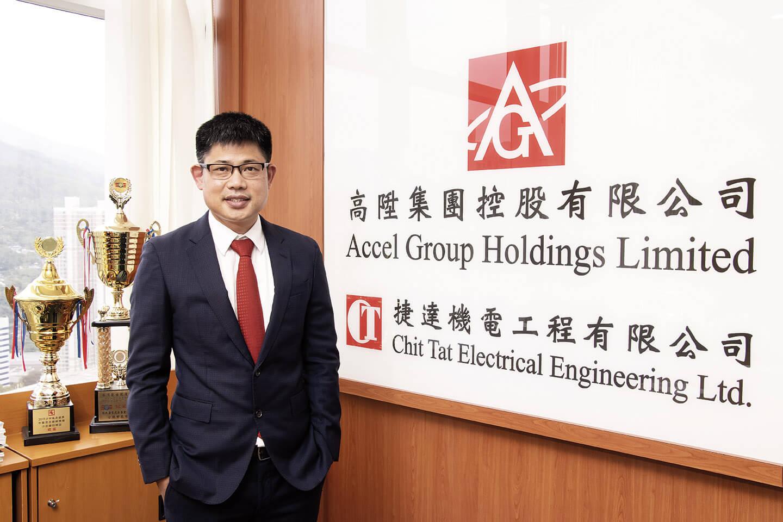 高陞集團主席兼行政總裁高黎雄帶領集團積極發展,於2020年獲授十數個機電工程項目。