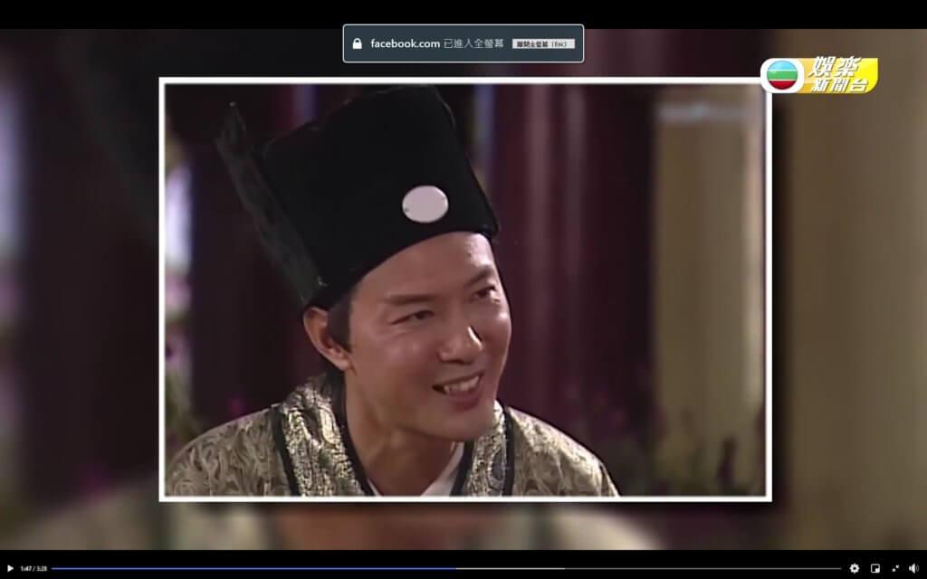 《無頭東宮》中的藍公公,陳榮峻演技出色,之後接連演了三十多個公公角色,被封為「御用公公」。