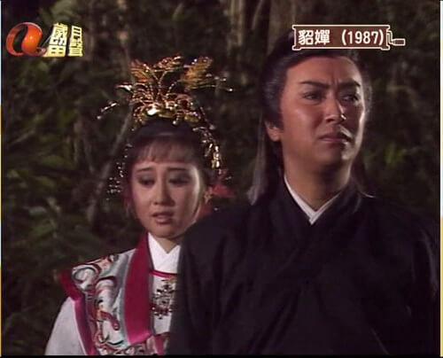 利智當選亞姐冠軍後,拍了唯一一套的電視劇集《貂蟬》,劉少君在劇中飾演她的戀人樂奔。