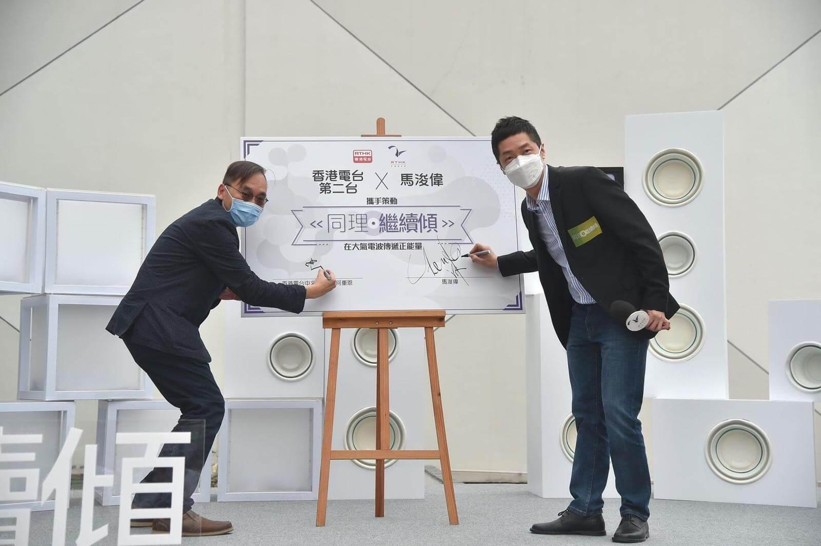 馬仔與中文台台長何重恩進行簽約儀式