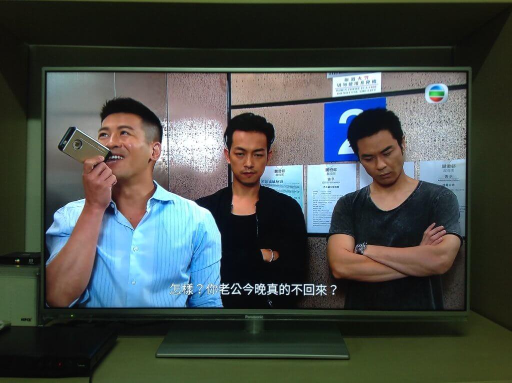 蔡國威在《迷》飾演勾人妻賤男,後被梁競徽槍殺。