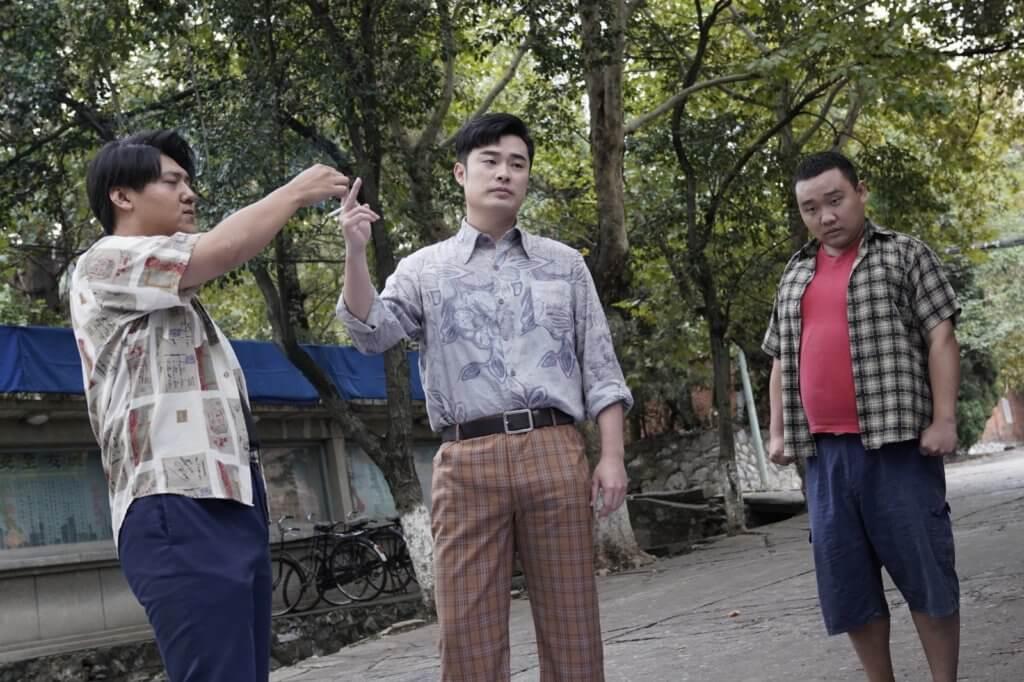 陳赫(中)在戲中的造型模仿電影《古惑仔》鄭伊健的經典角色陳浩南