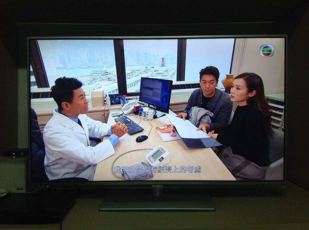 他在劇集《BB來了》飾演婦科醫生,跟李佳芯和黎諾懿合作。