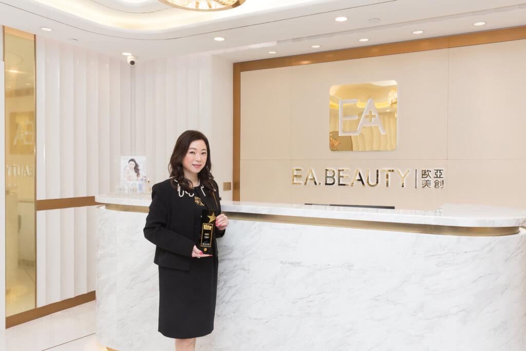 歐亞美創集團總監Shirley Au