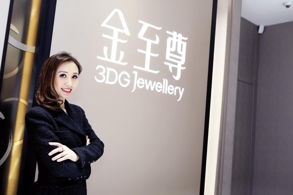 金至尊珠寶常務董事張雅玲