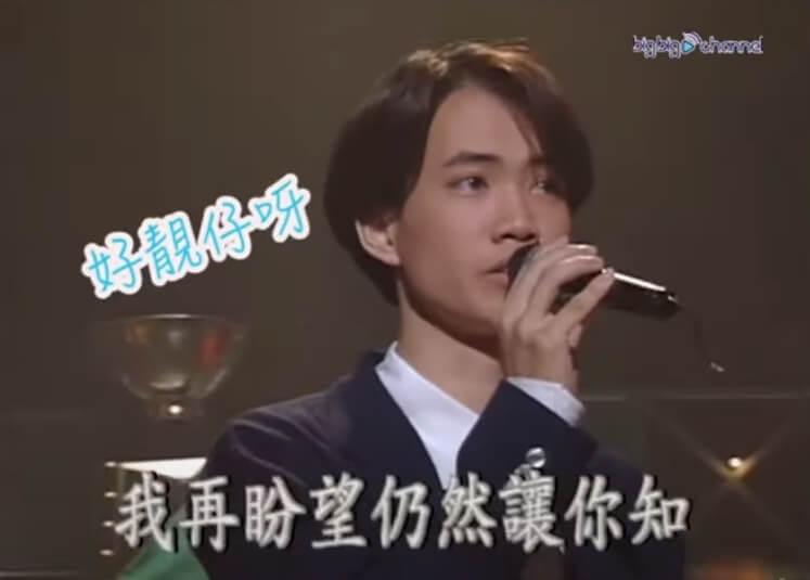 敖嘉年1994年參加《歡樂今宵》的卡拉OK歌唱比賽,那時他18歲。