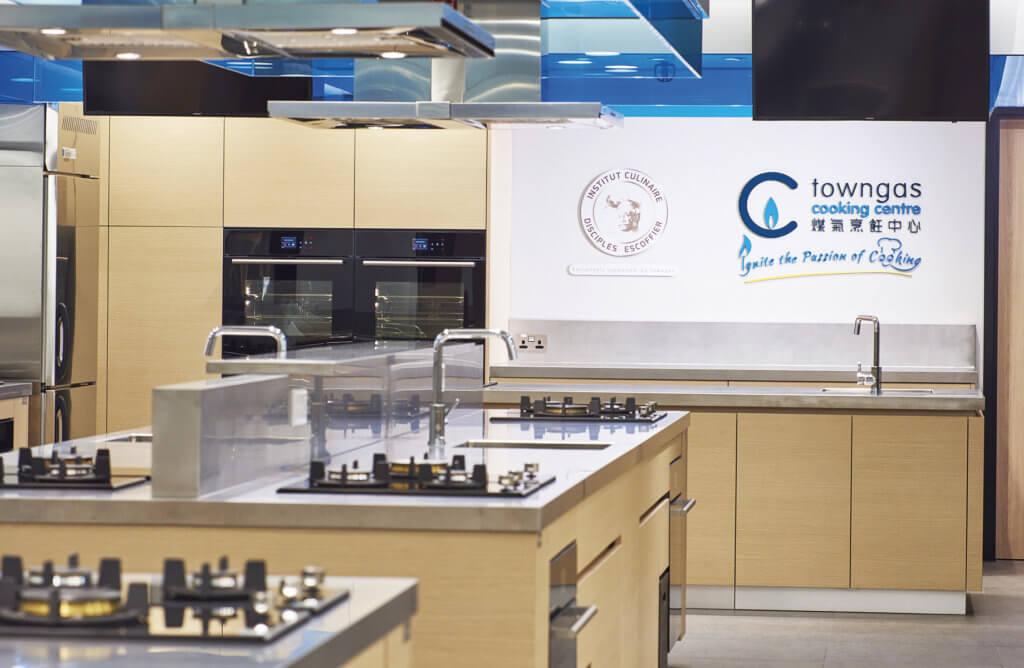 煤氣烹飪中心的設備完善,課室環境舒適,擁有先進的烹飪設施,為學員帶來最全面的服務。