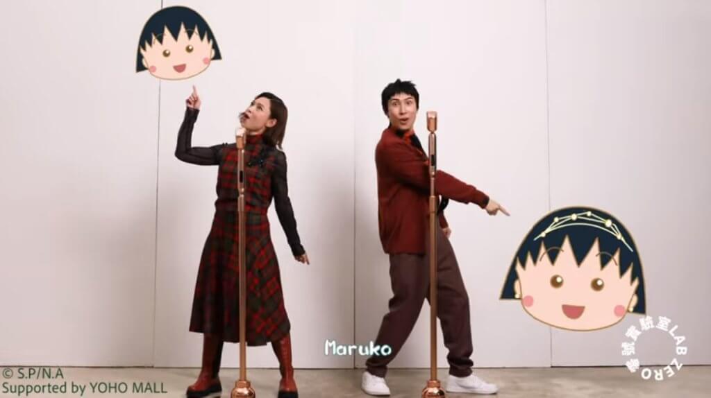 歐倩怡和馬天佑最近推出《問題天天都多》新版本,網民讚她樣子和小丸子一樣凍齡成功。