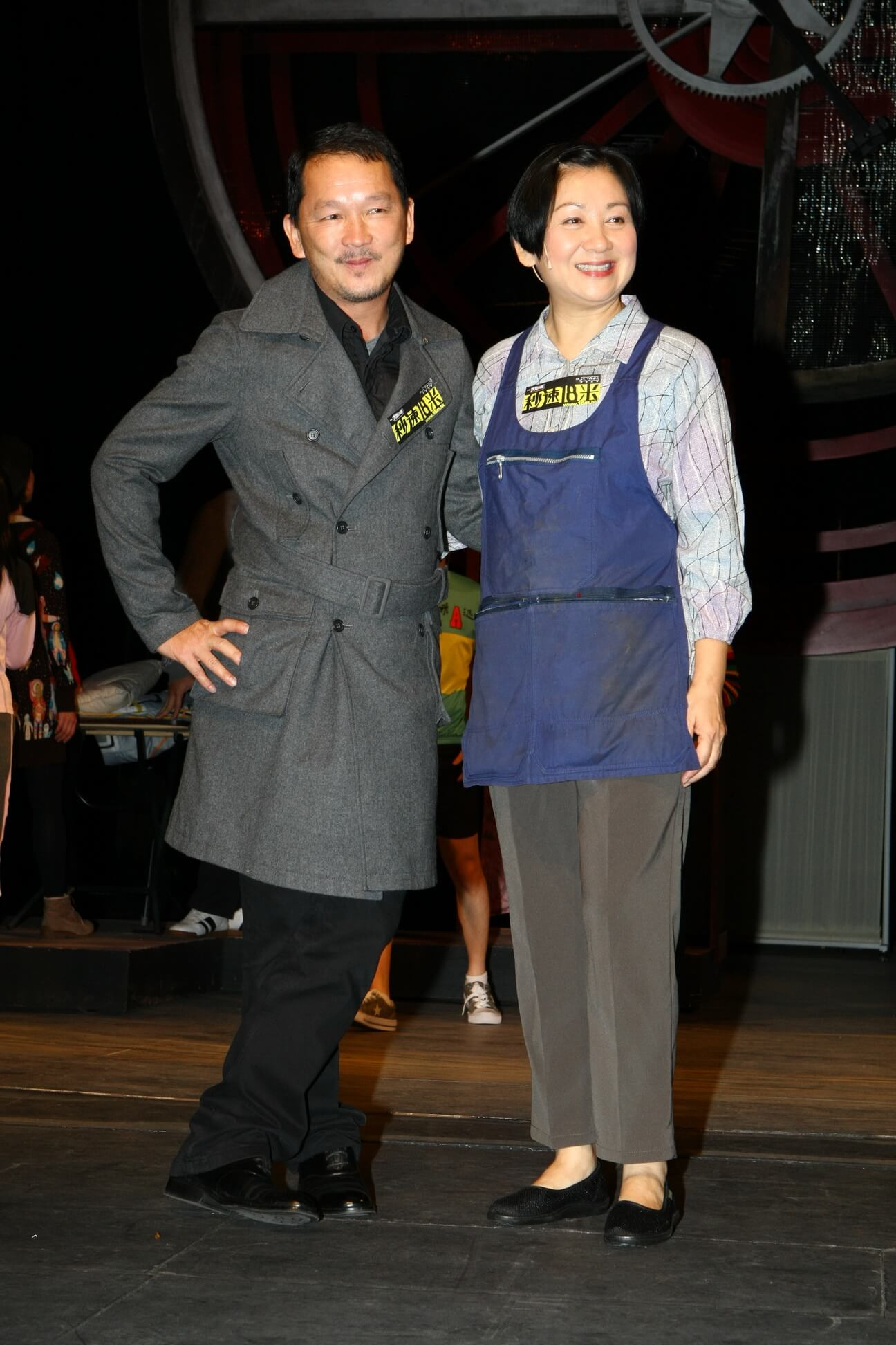 鮑姐與智叔一起演出舞台劇《秒速18米》