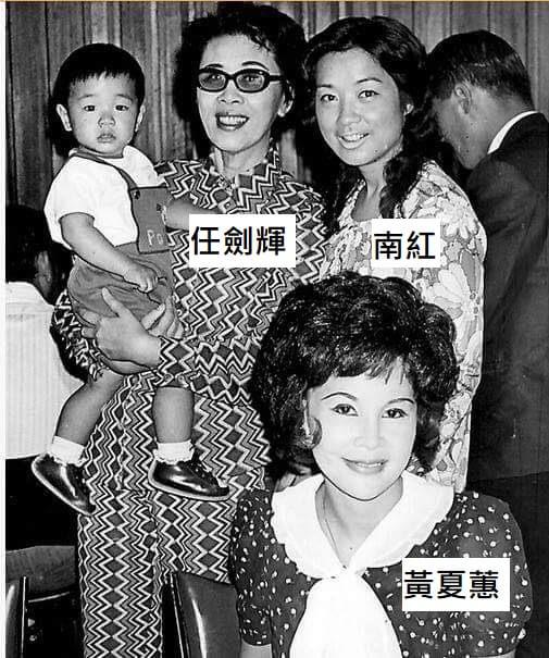 黃夏蕙與粵劇演員如任劍輝、南紅等熟稔