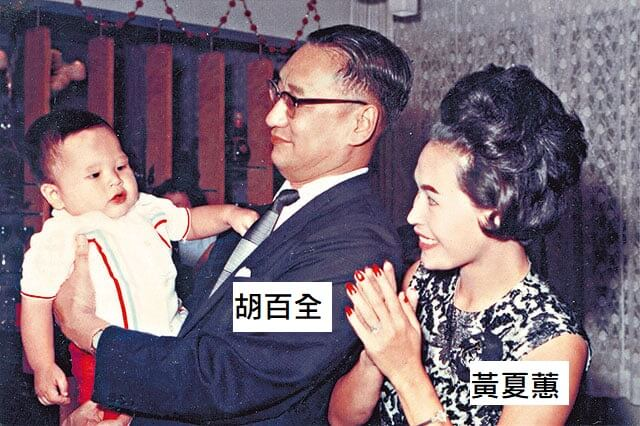 黃夏蕙為胡百全律師誕下六名子女,她說對方待她如正式妻子。