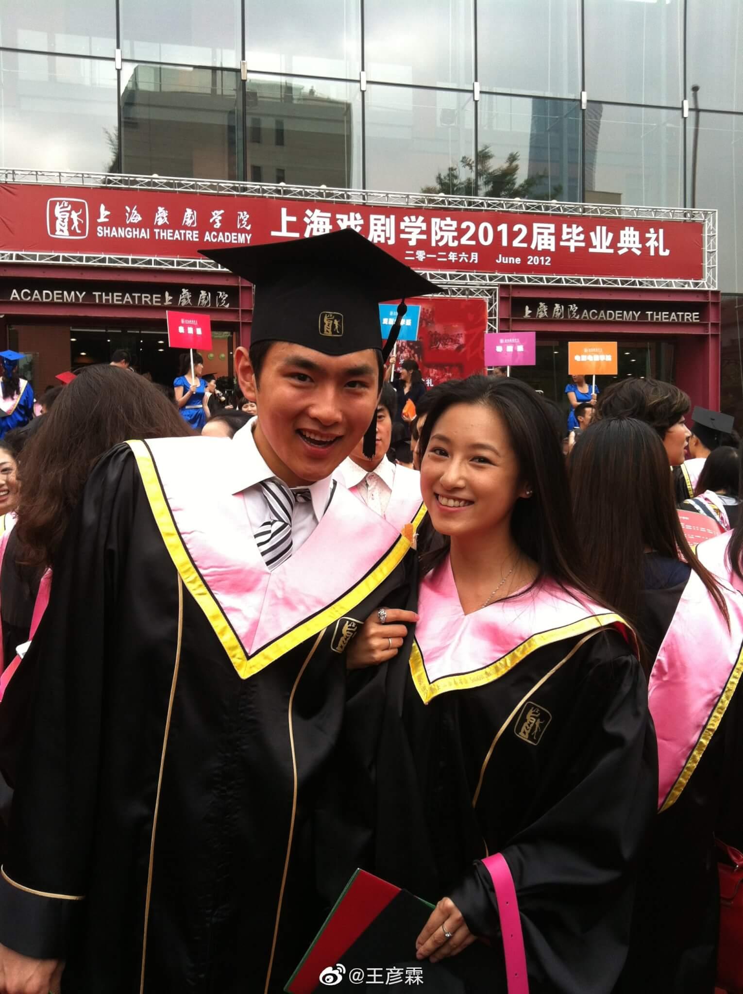王彥霖與艾佳妮是大學同學