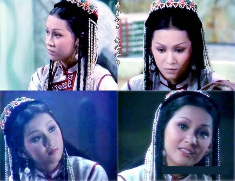 余安安演無綫古裝劇《書劍恩仇錄》裏的香香公主,當時她17歲。