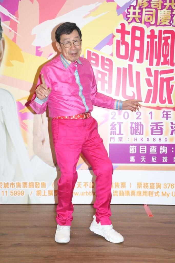 演唱會宣揚孝道  89歲胡楓心境年輕繼續跳舞