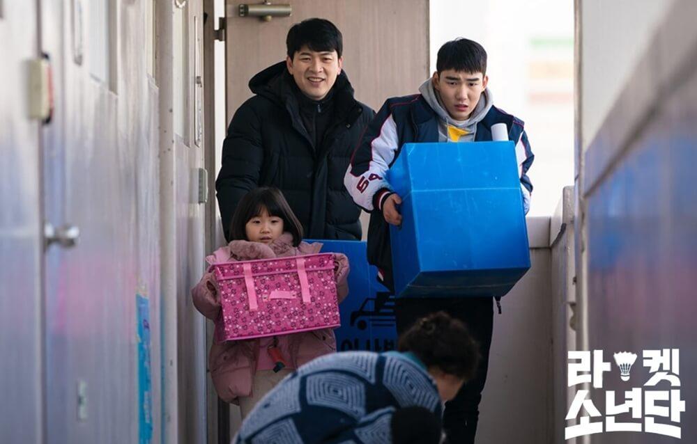 金相慶飾演陳俊翔的父親,是羽毛球教練,因為替朋友做擔保而欠債,連租金也付不起要被迫遷。