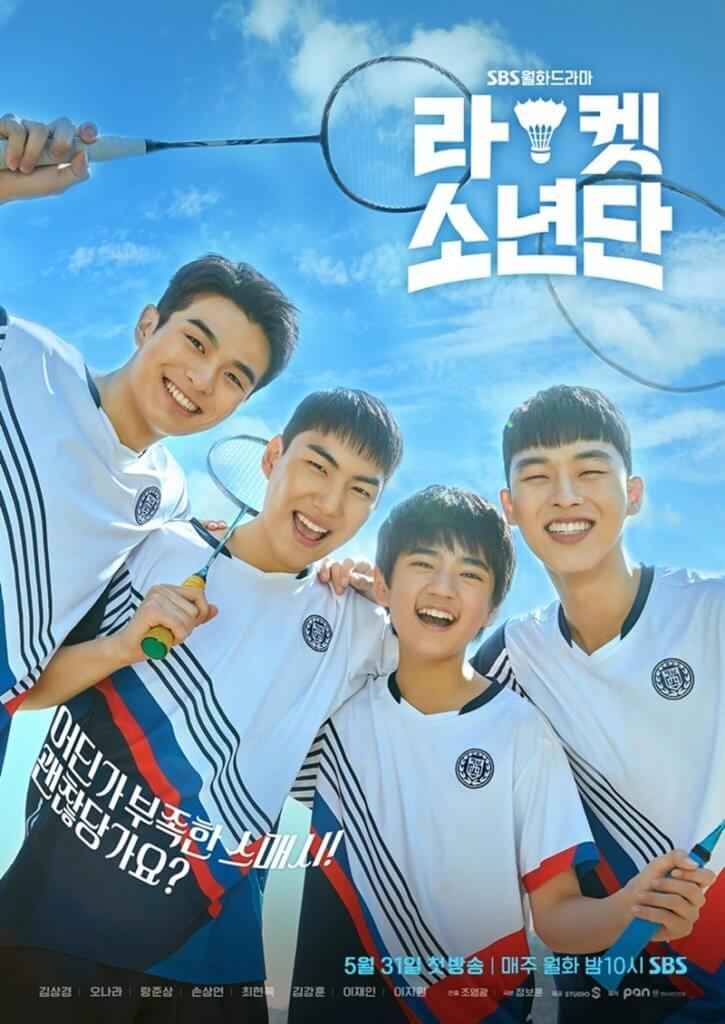 《球拍少年團》走熱血校園劇路線,高中生活也令陳俊翔感到好奇。