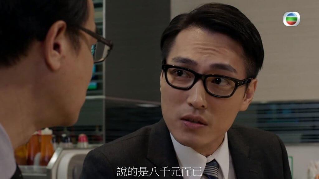 林景程在《是咁的,法官閣下》演戇直的見習大律師。