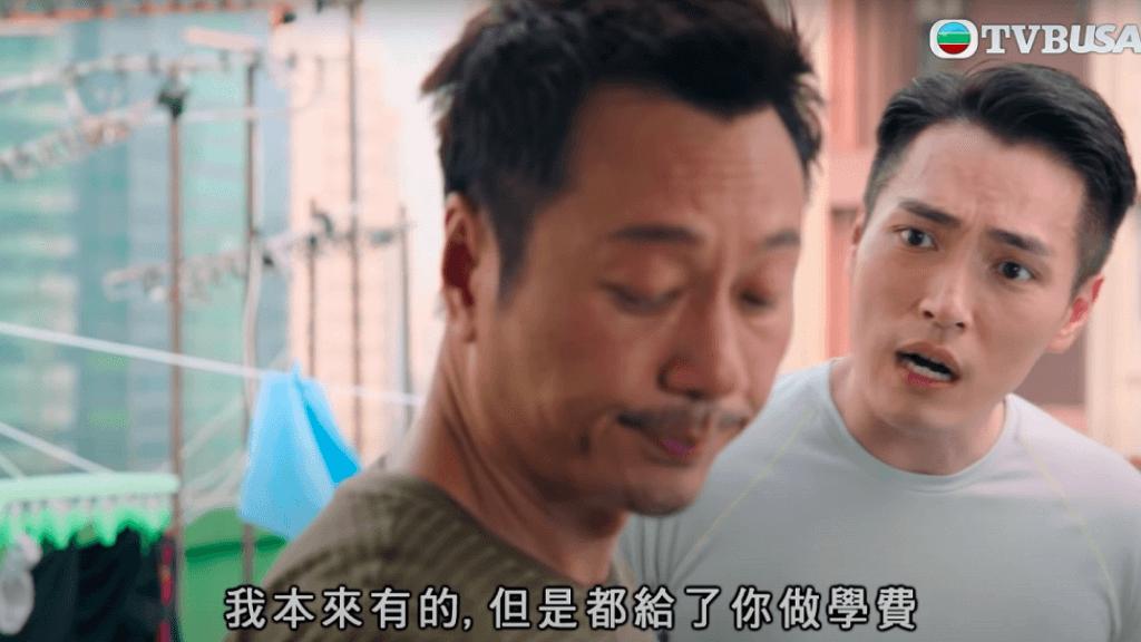 林景程在《殺手》劇中演黎耀祥的殺手徒弟