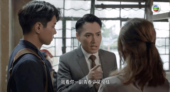 林景程在《香港愛情故事》演地產佬,金句對白由他構思。