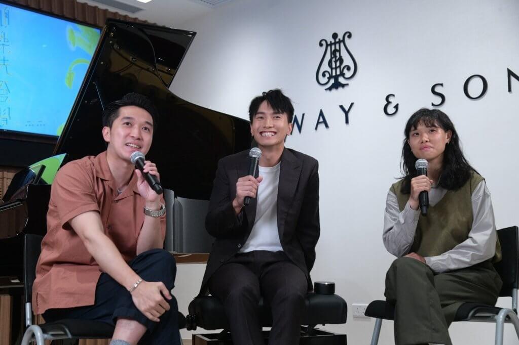 陳柏宇接受《明周》網上節目《傾樂先發覺》的主持人丁健峰和郭子蔚訪問,分享創作音樂感受。