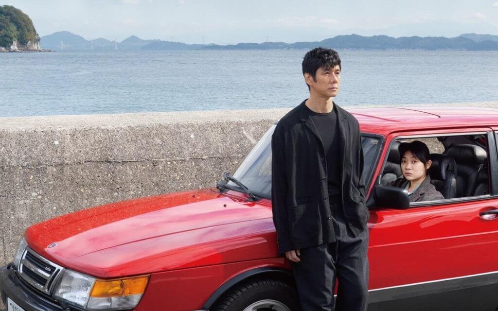 西島秀樹在《Drive My Car》中,飾演飽受喪妻之痛的丈夫,誰知在妻子死後,發現她曾有外遇。