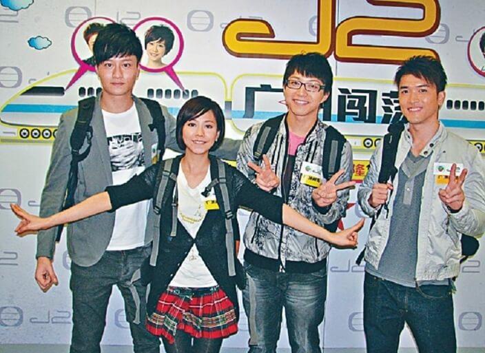 謝東閔在《巨聲2》後被派往主持節目《廣州闖蕩》