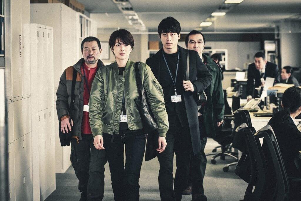 坂口聯同女主角吉瀨美智子,聯手化解隱藏於東京的威脅。