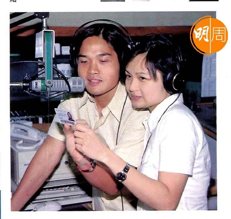 鄭啟泰與同是DJ的黎海珊有過五年婚姻,但因他花心,離婚收場。