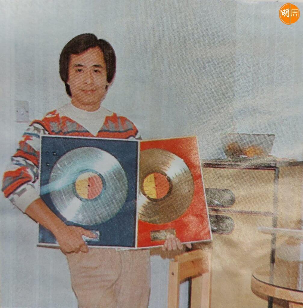 葉振棠的麗的劇集歌《戲劇人生》等大賣,獲頒白金唱片。