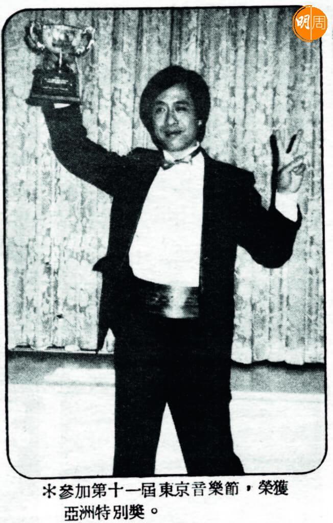 葉振棠參加《東京音樂節》得到亞洲特別大獎。