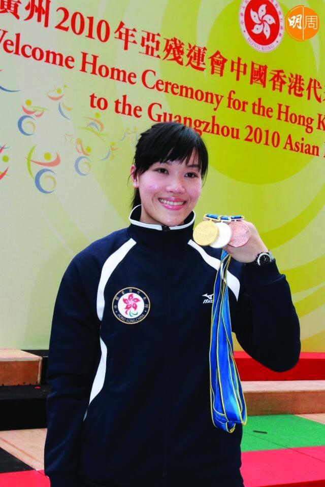 一〇年廣州亞殘會,翠怡贏得一金一銀一銅。