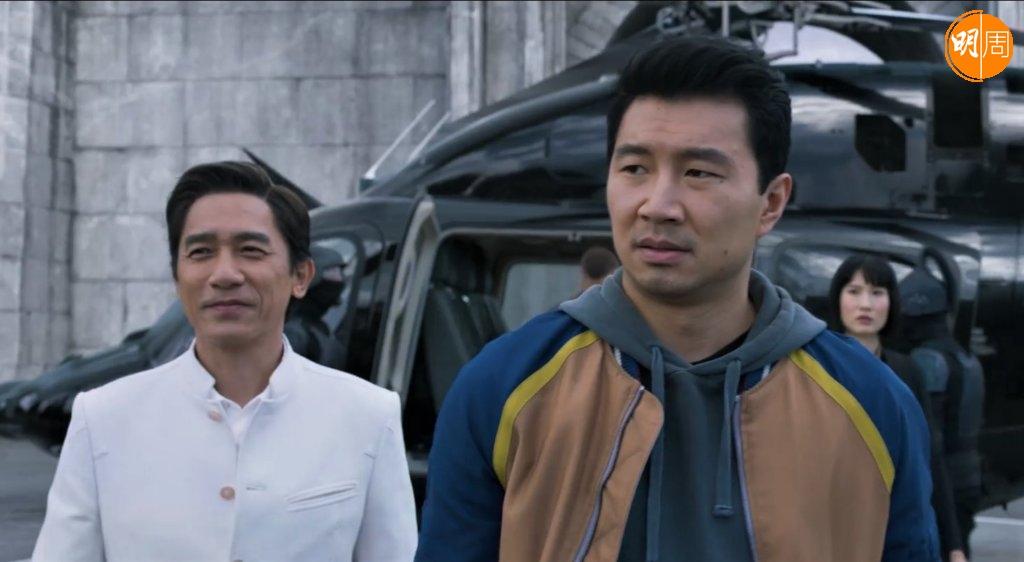 劉思慕大讚梁朝偉是影壇重量級傳奇,跟他合作如患上冒名頂替症。