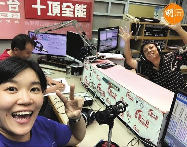 翠怡現時是香港電台體育節目《十項全能》的主持人