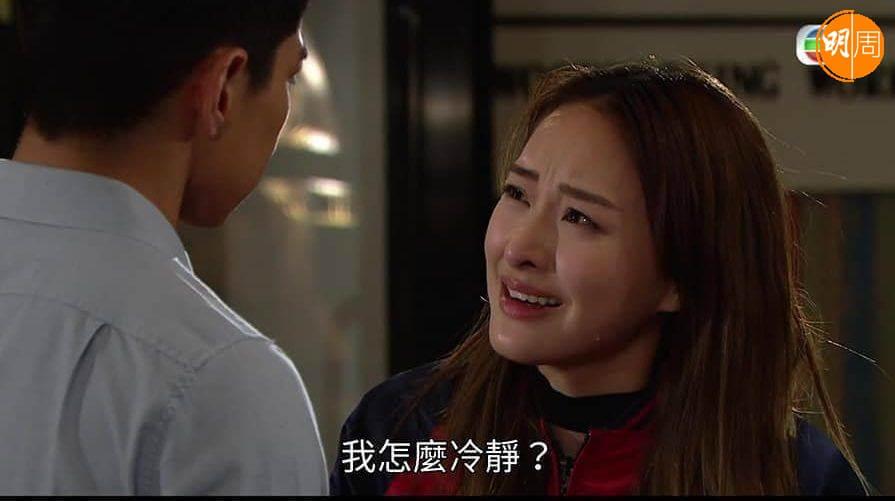 陳瀅在劇中爆喊,但現實中她說自己甚少跟人哭訴。
