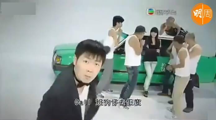李思捷扮陳偉霆的《Taxi》MV