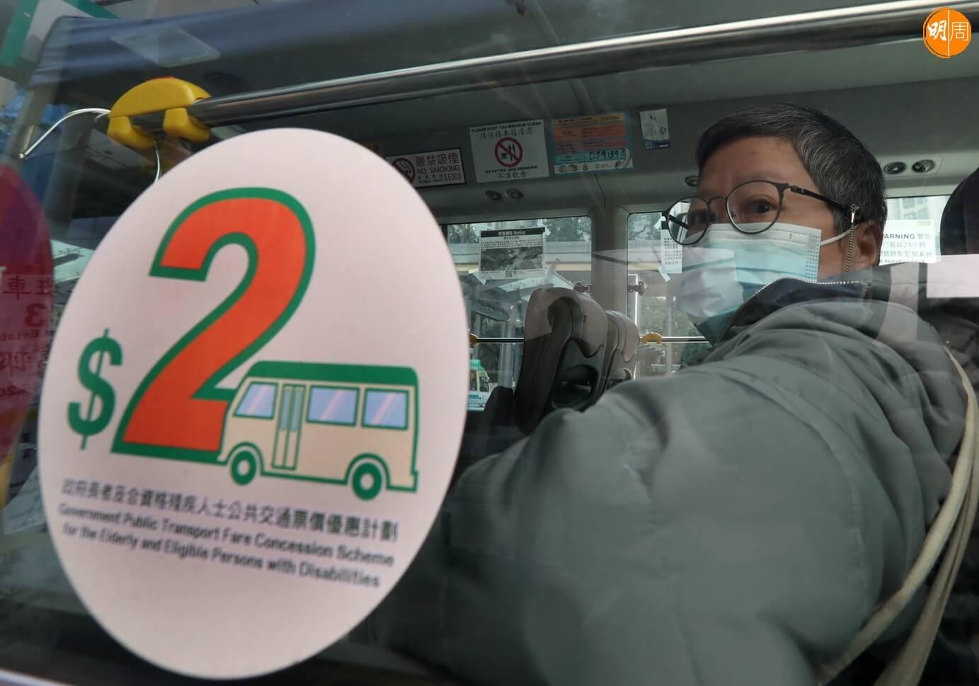 長者2元搭車 配相 李紹昌 攝 2021年1月12日.