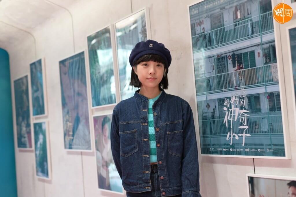 鍾雪瑩於電影《媽媽的神奇小子》飾演肥妹,要增肥廿磅。